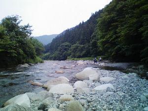 Hiraname