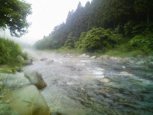 Ogawabashi