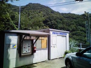 Hanbaijo