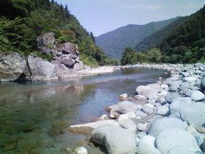 Takaharagawa