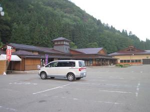 Mitinoeki02