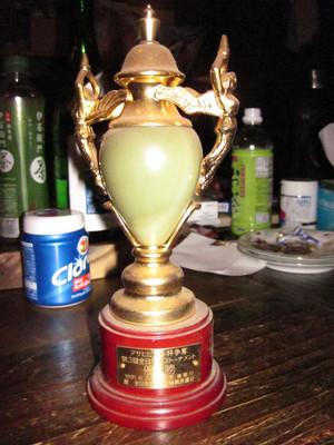 Champion01